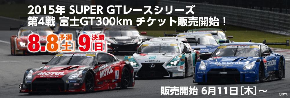 TOPスライド_富士R402