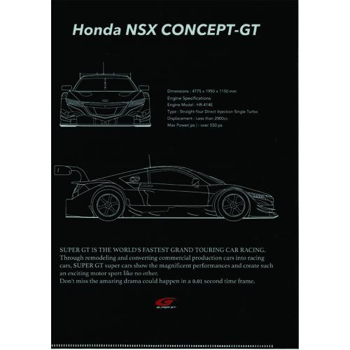 クリアファイル HONDA NSX