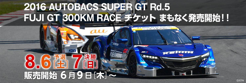 2016_rd5_fuji_slide_01
