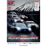 2016 SUPER GT Rd.2 FUJI GT 500KM RACE  公式プログラム
