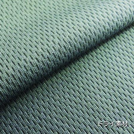 SUPER GT ドライTシャツ(ブラック)