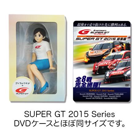 SUPER GT コップのフチ子+(レッド)