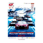 2016 SUPER GT Rd.5 FUJI GT 300KM RACE  公式プログラム