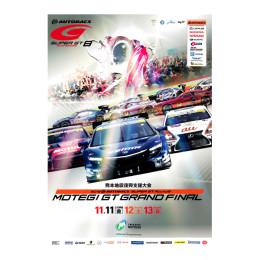 2016 AUTOBACS SUPER GT Rd.8 MOTEGI GT GRAND FINAL 公式プログラム