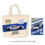 GT300 チャンピオングッズ