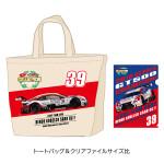 GT500チャンピオングッズ