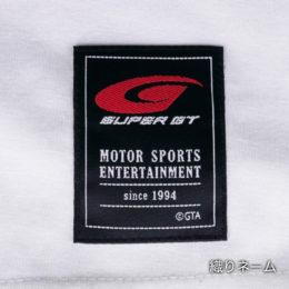 シリーズロゴTシャツ(ホワイト)
