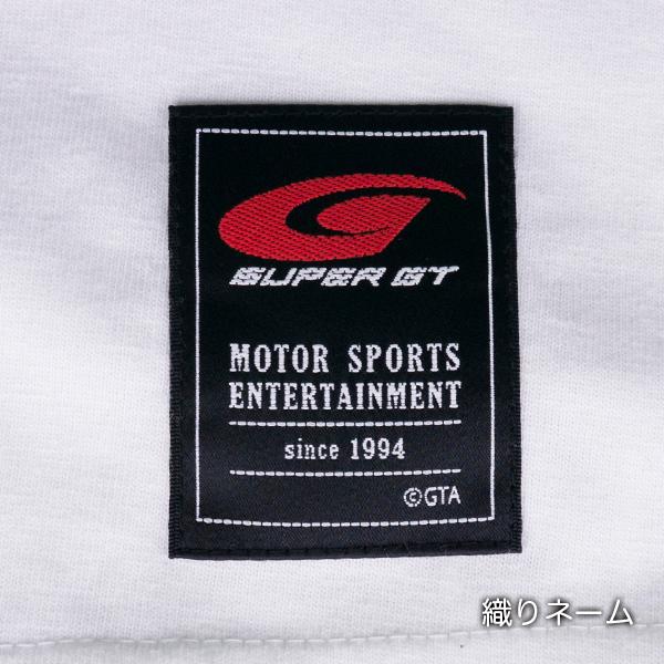 SUPER GT ロングスリーブTシャツ(ホワイト)