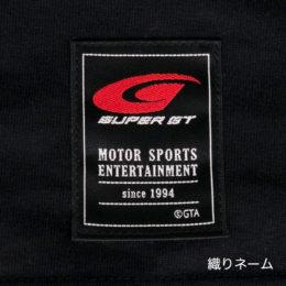 SUPER GTパーカー