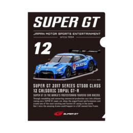2017 GT500 マシンクリアファイル