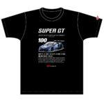 2017 GT500 マシンTシャツ #100