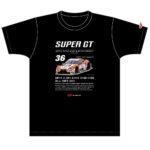 2017 GT500 マシンTシャツ #36