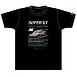 2017 GT500 マシンTシャツ #46