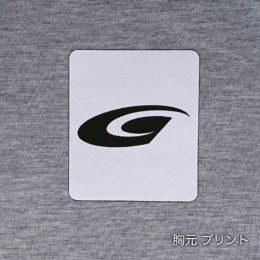 SUPER GTハーフジップビッグパーカー(グレー)
