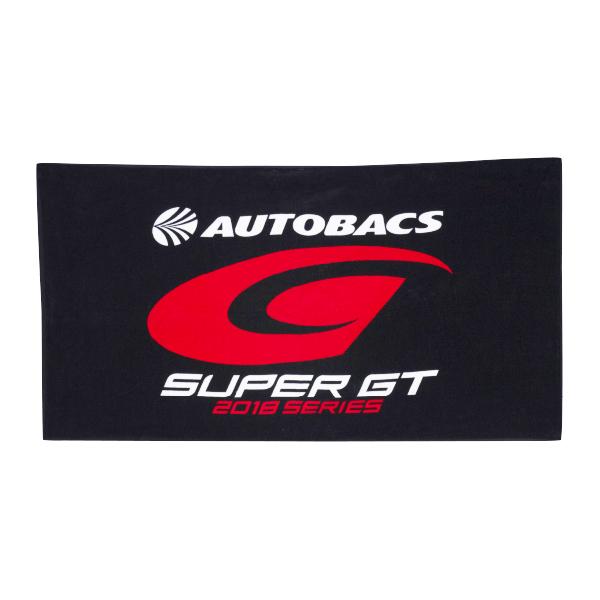 2018シリーズロゴ SUPER GT BIGバスタオル
