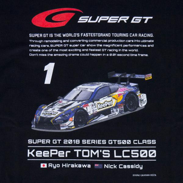 2018 GT 500 Tシャツ [LEXUS #1]Mサイズ