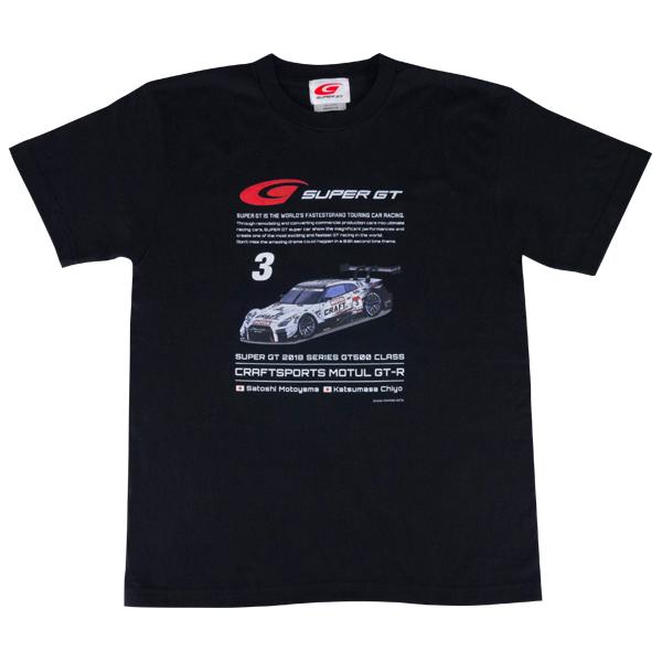 2018 GT 500 Tシャツ [NISSAN #3]