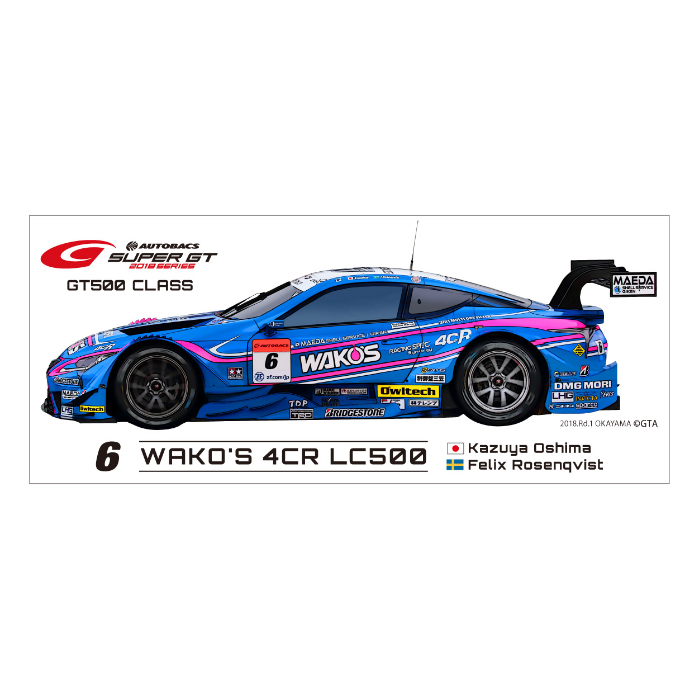 2018 GT 500 ワイドステッカー