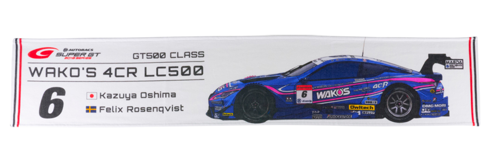 2018 GT 500 マフラータオル