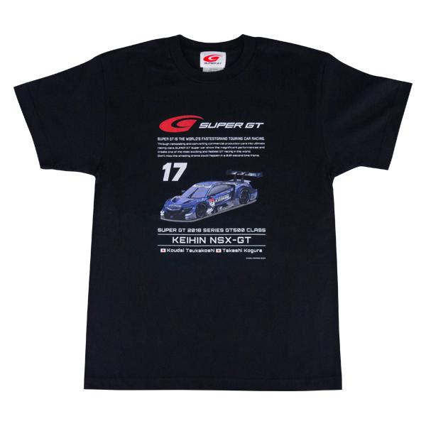 2018 GT 500 Tシャツ [HONDA #17]