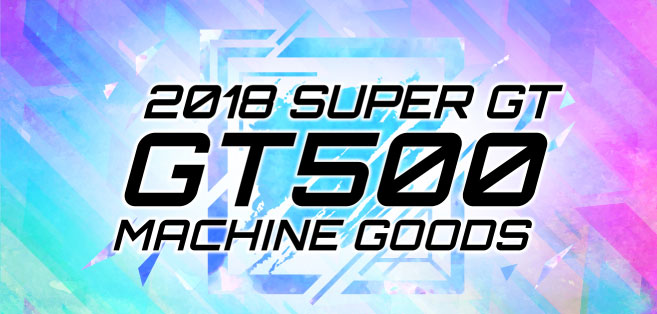 GT500 MACHINE GOODS