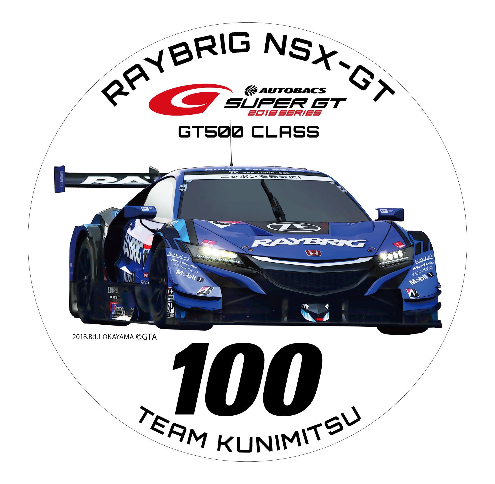 2018 GT 500 ラウンドステッカー