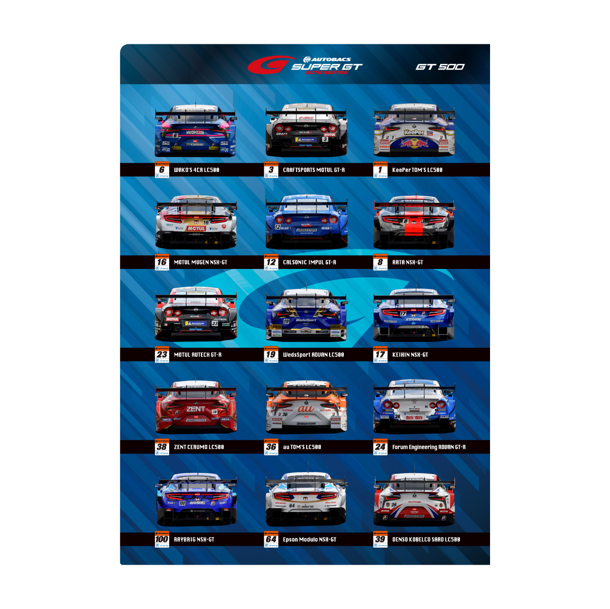2018 GT 500 クリアファイル ALL