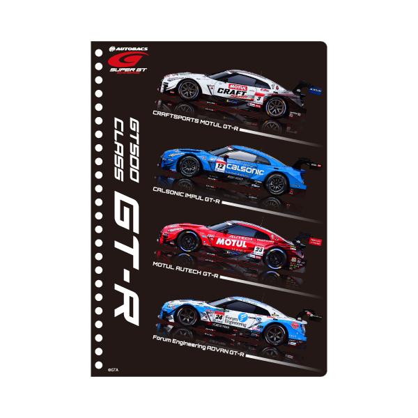 2018 GT 500 リングノート[NISSAN]