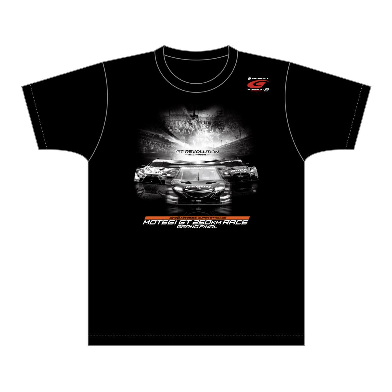 SUPER GT Rd.8 MOTEGI Tシャツ(Lサイズ)
