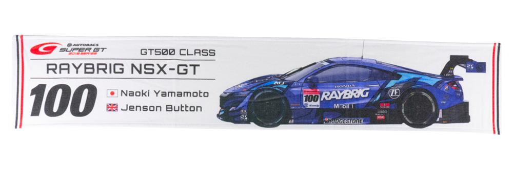 2018 GT 500 マフラータオル(#100)