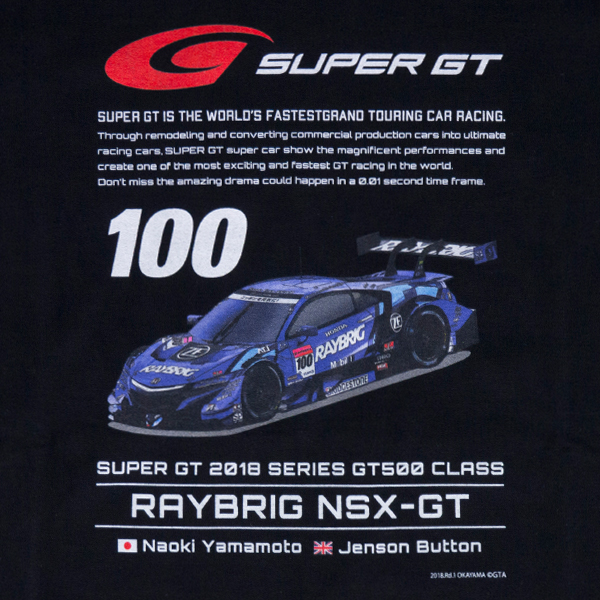 2018 GT 500 Tシャツ [HONDA #100]Lサイズ