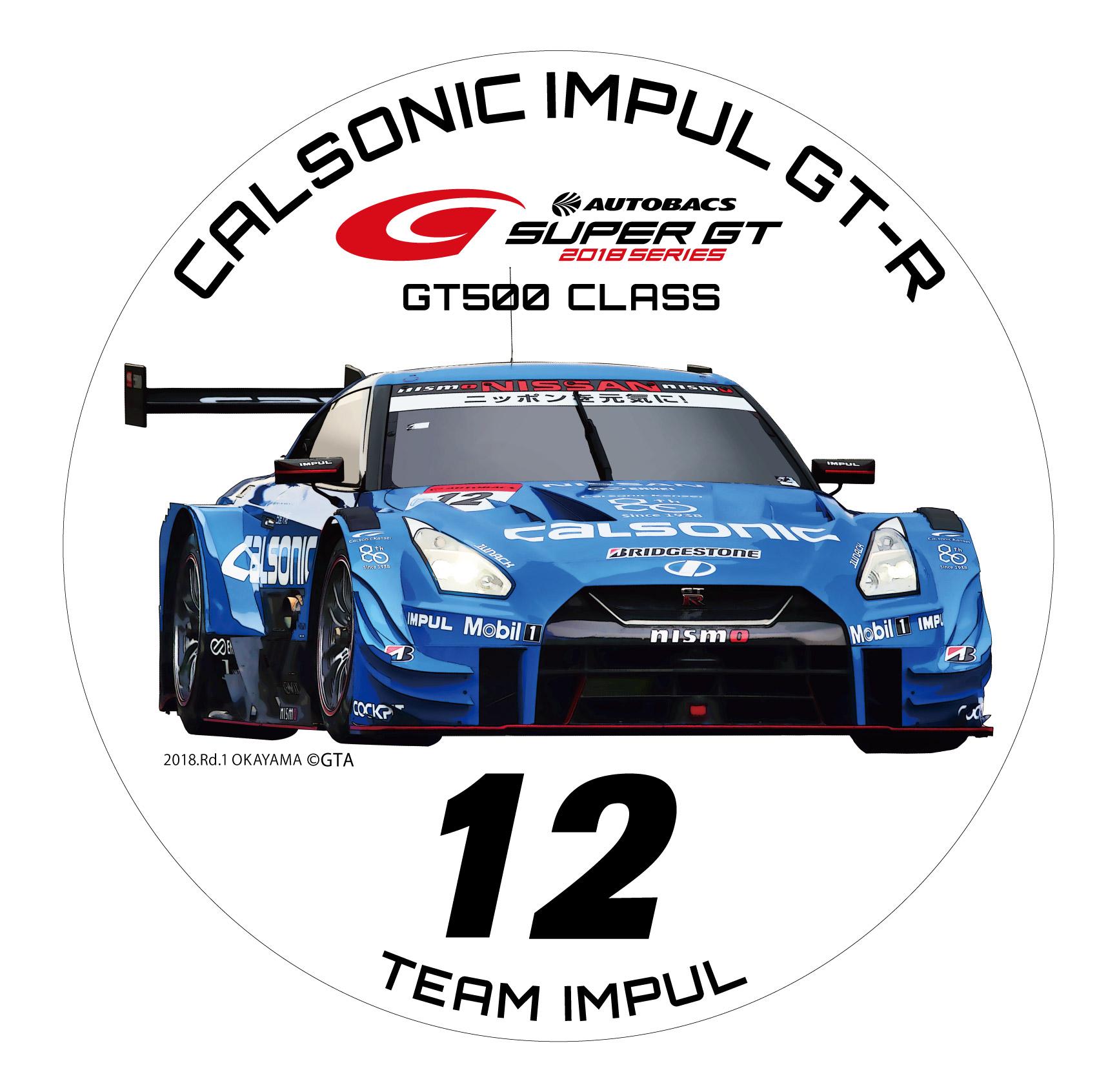 2018 GT 500 ラウンドステッカー(#12)