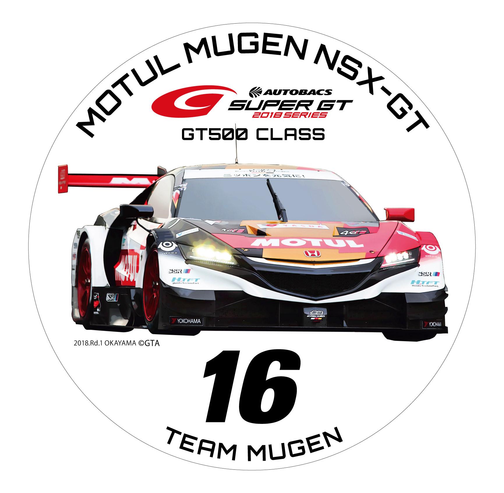2018 GT 500 ラウンドステッカー(#16)