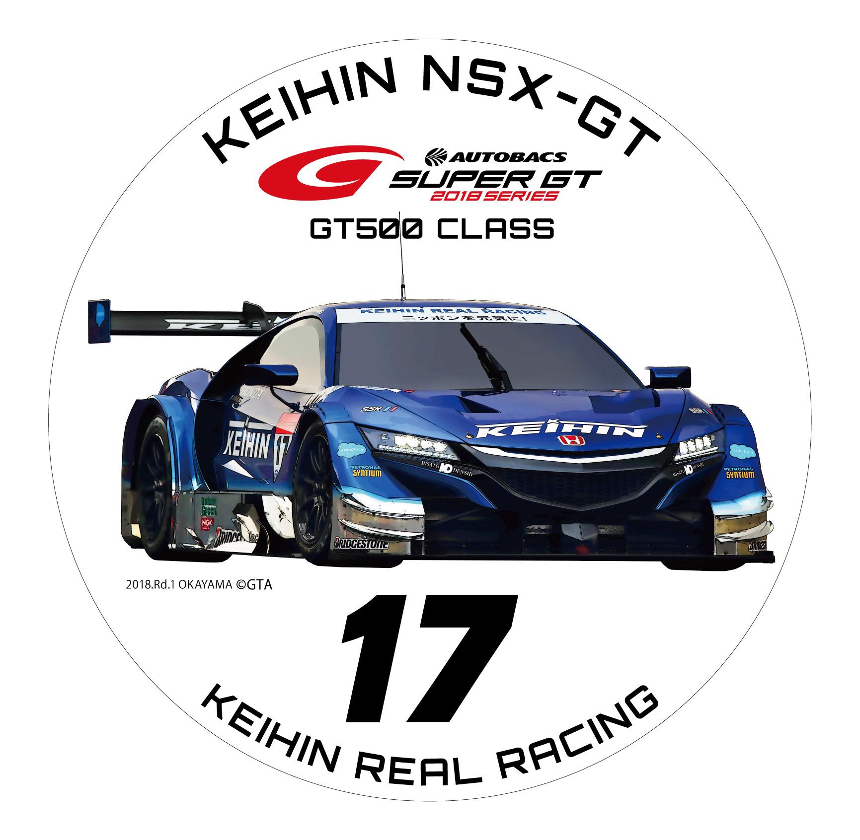 2018 GT 500 ラウンドステッカー(#17)