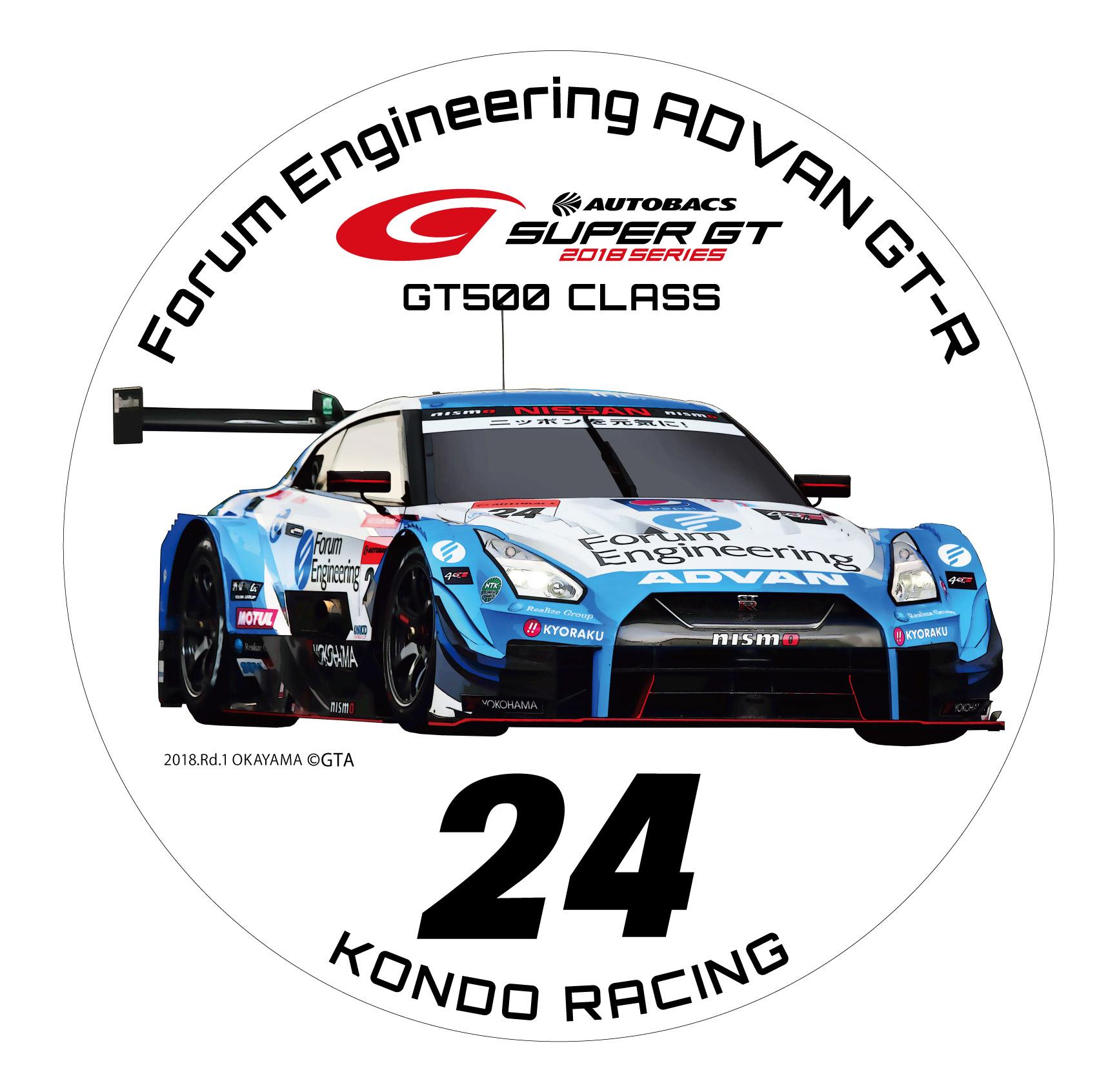 2018 GT 500 ラウンドステッカー(#24)