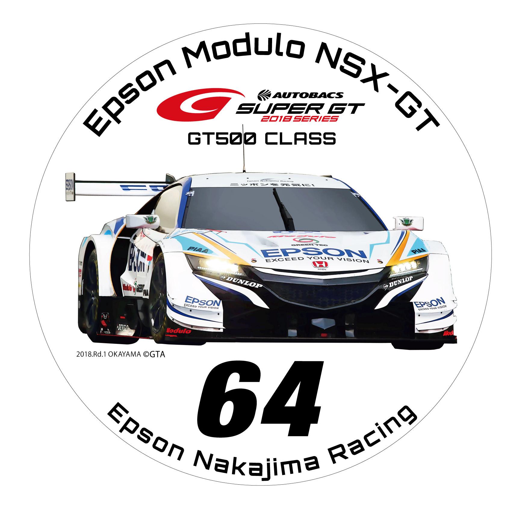 2018 GT 500 ラウンドステッカー(#64)