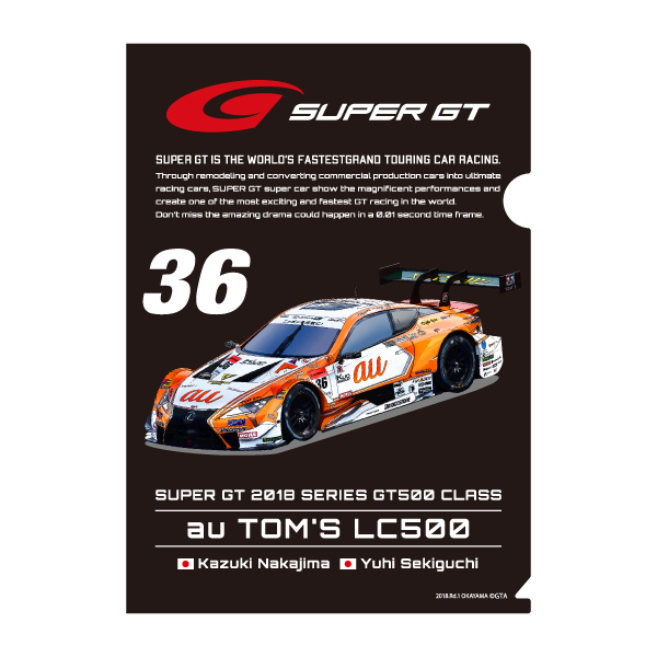 2018 SUPER GT  GT 500 クリアファイル(#36) au TOM'S LC500