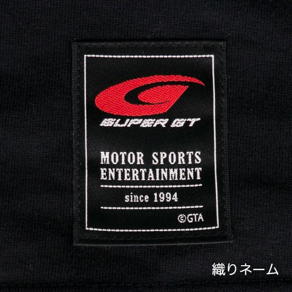 SUPER GTパーカー(ブラック/Lサイズ)