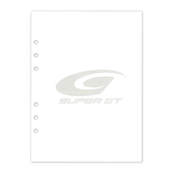 SUPER GT サイン帳(リフィル)