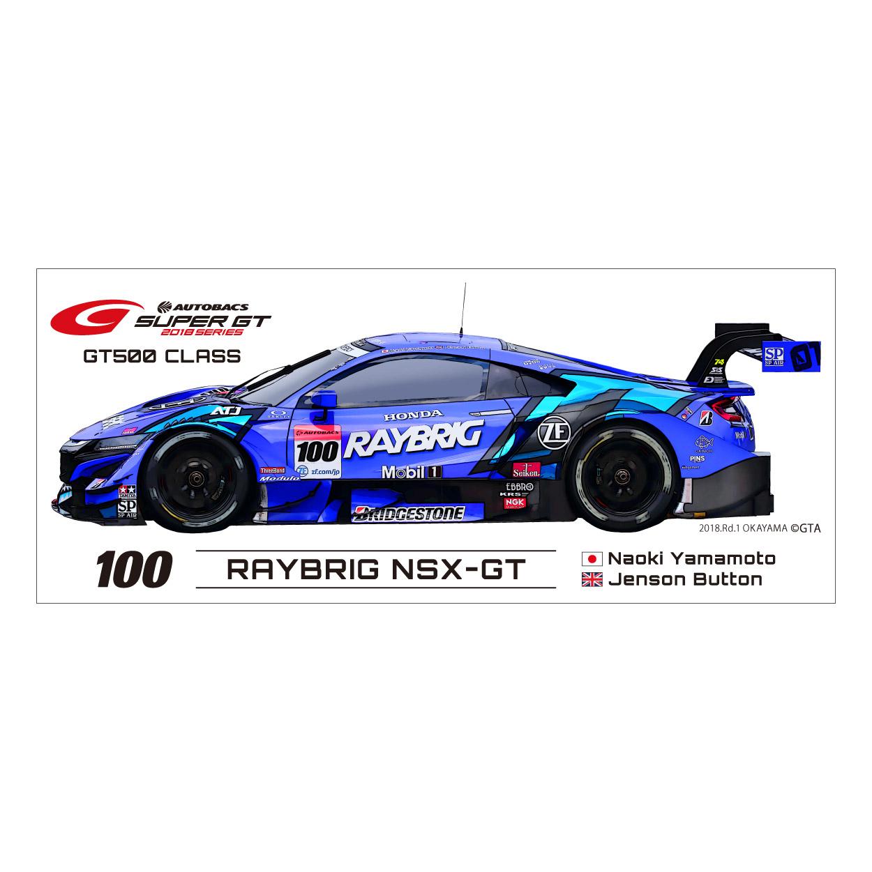 2018 GT 500 ワイドステッカー(#100)