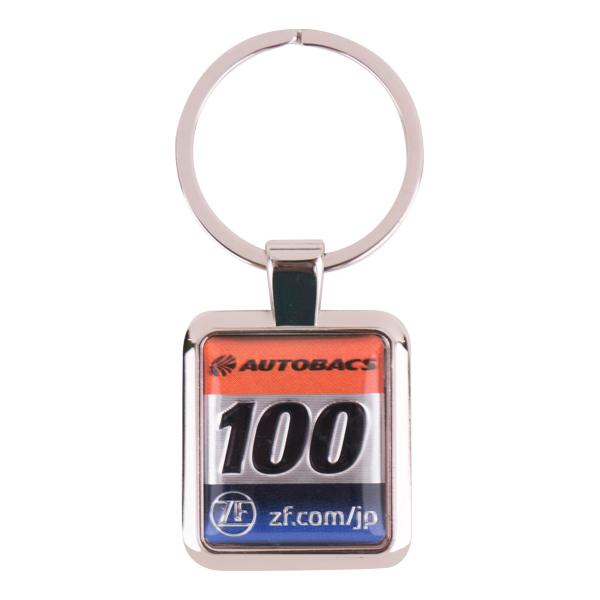 2018カーナンバーキーホルダー(#100)
