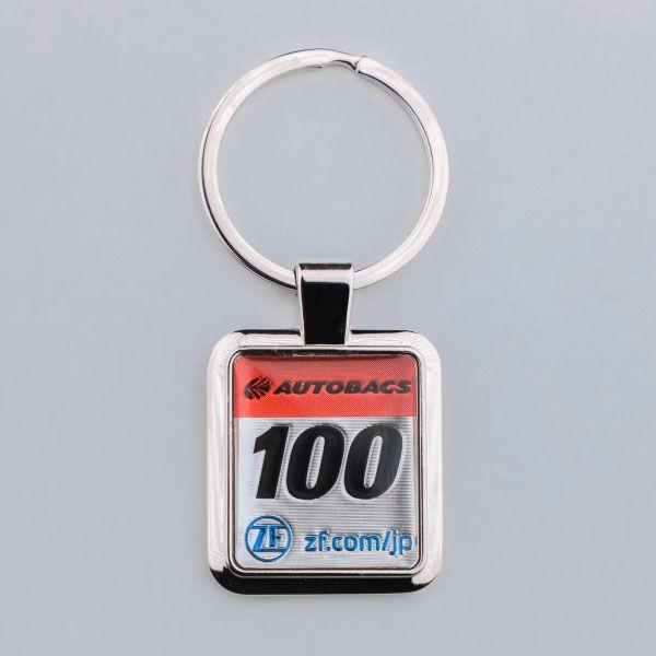 SUPER GT カーナンバーキーホルダー(#100)
