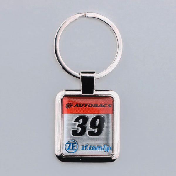 SUPER GT カーナンバーキーホルダー(#39)