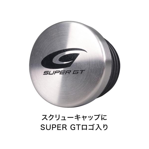 SUPER GT CORKCICLE CANTEEN(コークシクル キャンティーン)スティール 16oz