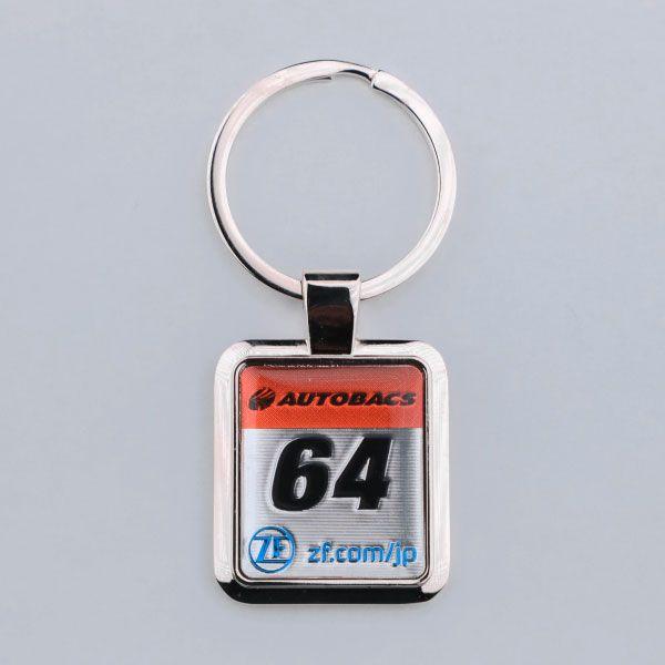 SUPER GT カーナンバーキーホルダー(#64)