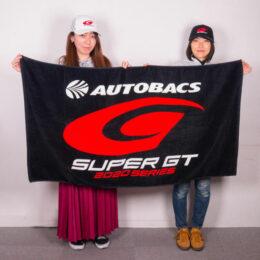SUPER GT BIGバスタオル
