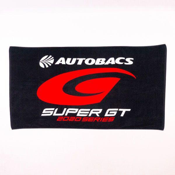 2020 SUPER GT BIGバスタオル