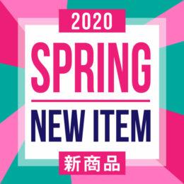 2020 SPRING NEW ITEM