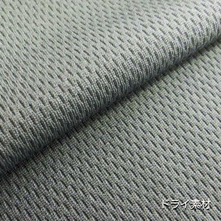 SUPER GT ドライTシャツ(ホワイト/3Lサイズ)