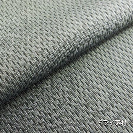 SUPER GT ドライTシャツ(ブラック/3Lサイズ)